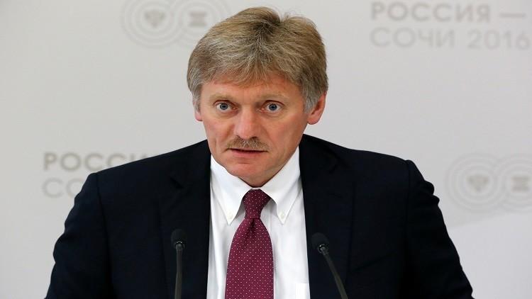 موسكو تؤكد استعدادها لتوفير المناخ المناسب للاستثمارات الأجنبية