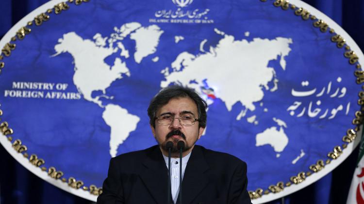 إيران تصعد بشأن الجزر الثلاث !