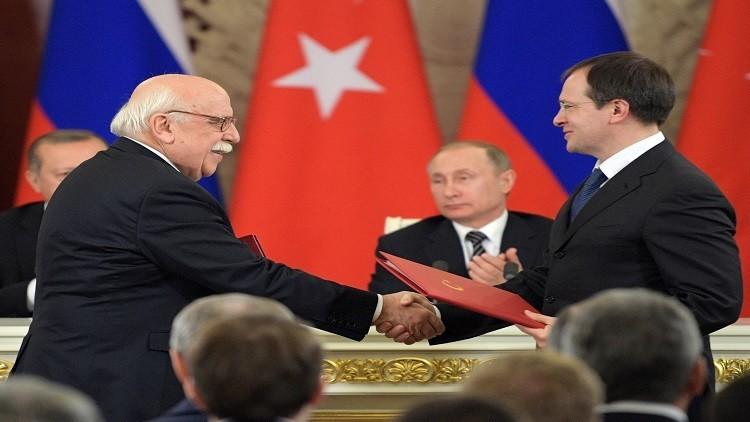 تأسيس صندوق استثماري مشترك لروسيا وتركيا