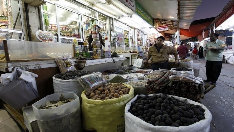 مشاريع صناعية في البحرين توفر آلاف فرص العمل