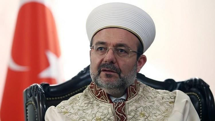 رئيس الشؤون الدينية التركي يدعو إلى مواجهة الإسلاموفوبيا في أوروبا