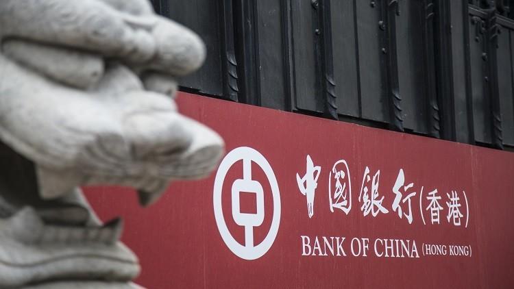المركزي الصيني يستأنف عمليات