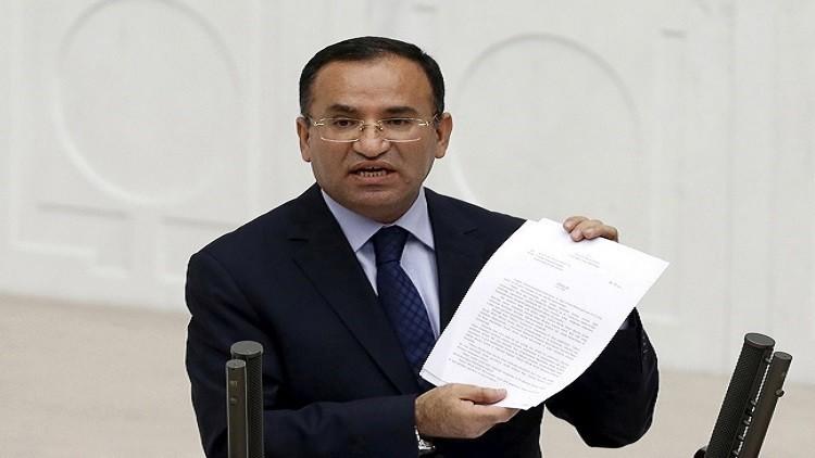 وزير العدل التركي: لن نسمح لأحد المساس بكرامة تركيا