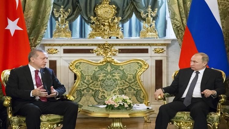 أردوغان لم يأت إلى موسكو من أجل البصل والقرنبيط !