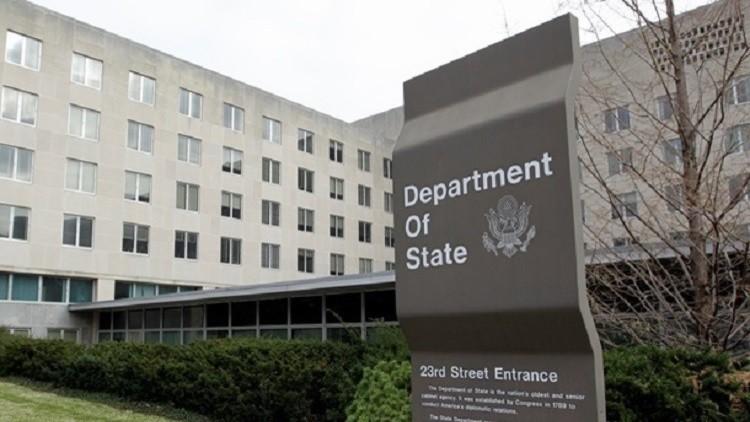 واشنطن تعزي السوريين