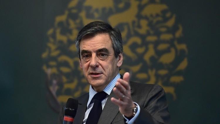المرشح اليميني للرئاسة الفرنسية متهم باختلاس أموال عامة