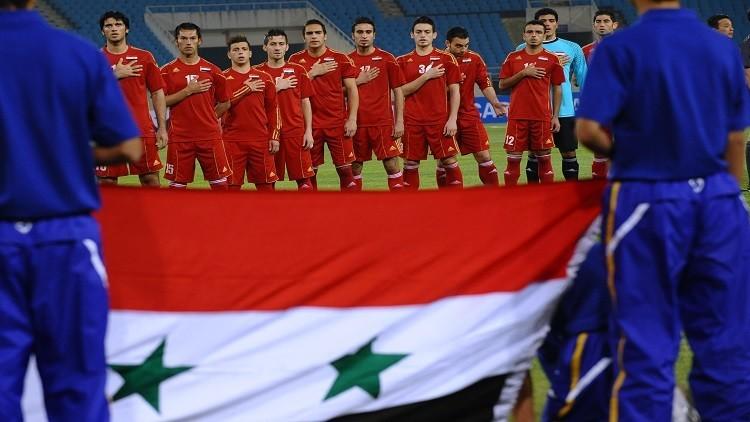 بعثة منتخب سوريا تتوجه إلى ماليزيا، والميداني يعتذر بسبب العلاج