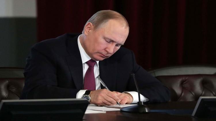 بوتين يصادق على اندماج قوات أوسيتيا الجنوبية بالجيش الروسي
