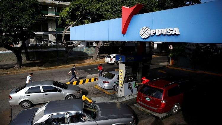 فنزويلا تقدم مقترحات جديدة لرفع أسعار النفط