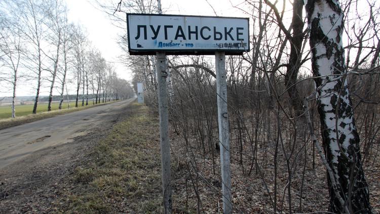 أوكرانيا تستكمل حصار دونباس