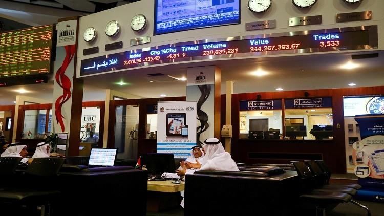 الإمارات تباشر طبع الأوراق النقدية لديها
