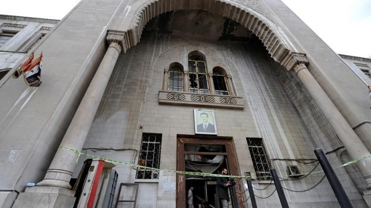 بيان من الخارجية السورية بشأن تفجيرات دمشق