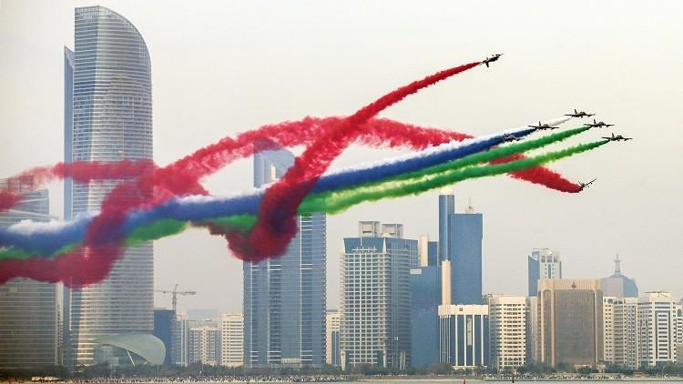 الإمارات بين أقوى 10 دول في العالم