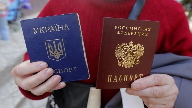 إقتراح تسهيل إجراءات الجنسية الروسية لجميع الأوكرانيين