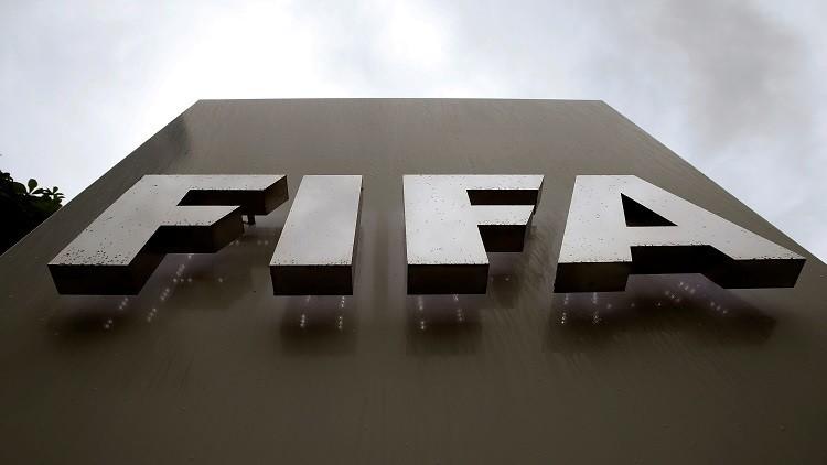 الفيفا يوقف الاتحاد المالي لكرة القدم !