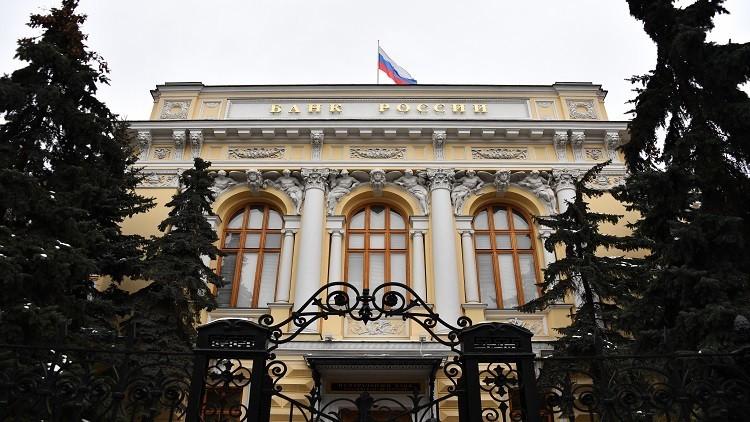 انخفاض هروب رؤوس الأموال غير الشرعية  من روسيا بـ 10 مرات