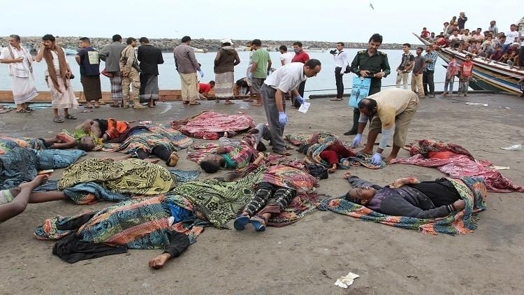 مجلس الأمن يبحث ضرب الأباتشي لاجئين صوماليين باليمن