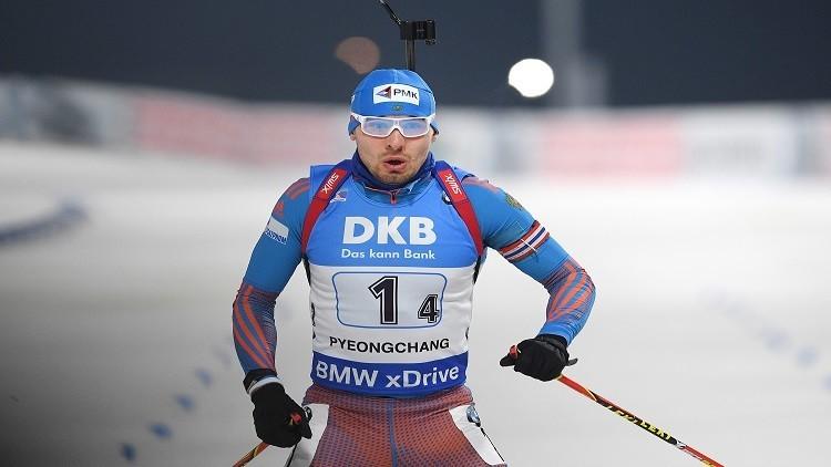 شيبولين يهدي روسيا ميدالية برونزية في كأس العالم للبياتلون