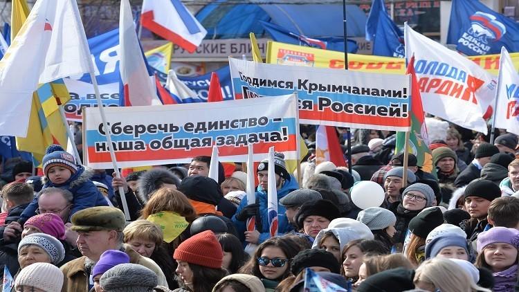 الخارجية الروسية تهدي أغنية من تأليفها لسكان القرم
