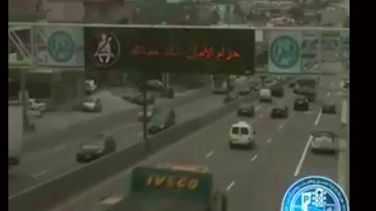حادث مروري مروع على طريق بيروت-دمشق (فيديو)