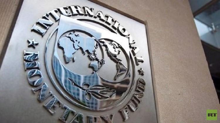 النقد الدولي يؤجل منح شريحة قرض لكييف