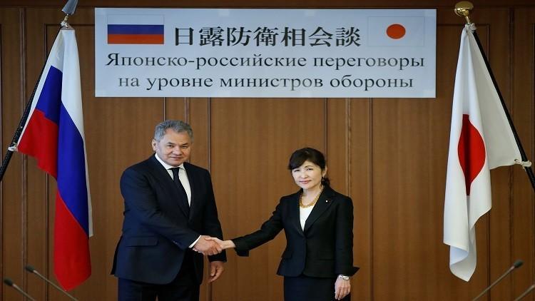 شويغو ونظيرته اليابانية يبحثان التعاون العسكري