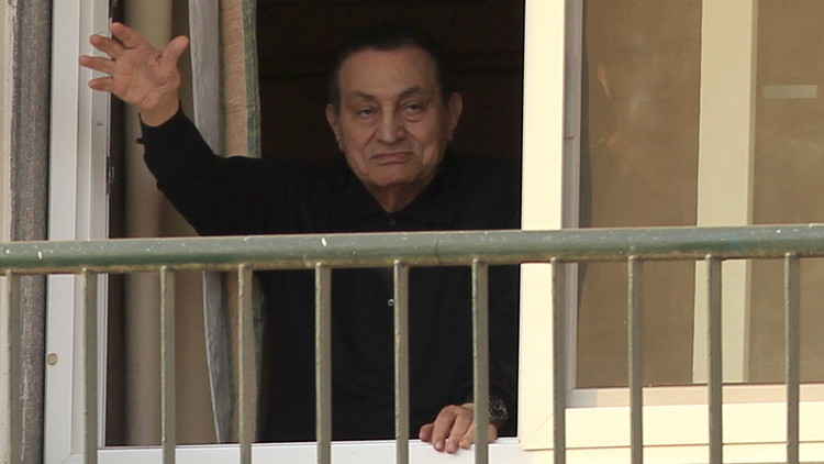 كشف رسمي بثروة مبارك في مصر