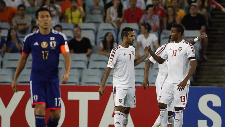 قائد اليابان يغيب عن مواجهة الإمارات