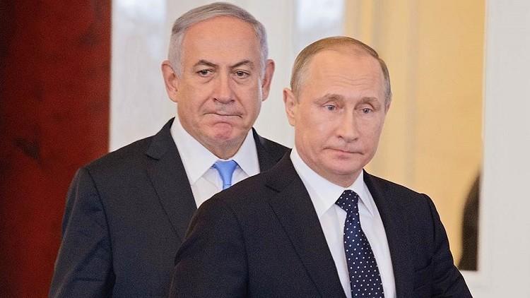 روسيا وإسرائيل وبينهما