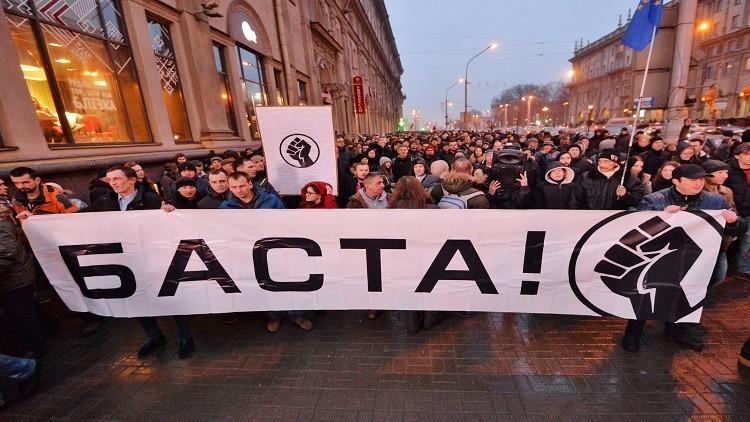 واشنطن تحضر للديمقراطية في بيلاروسيا على غرار أوكرانيا