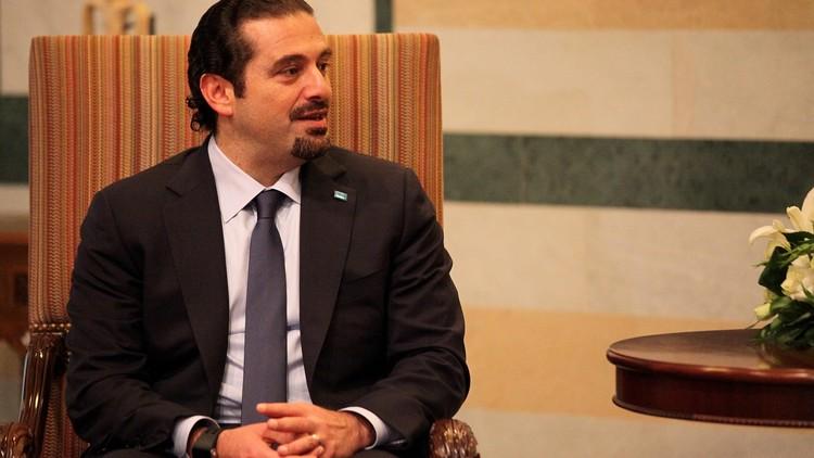 الحريري: سلاح حزب الله مرفوض