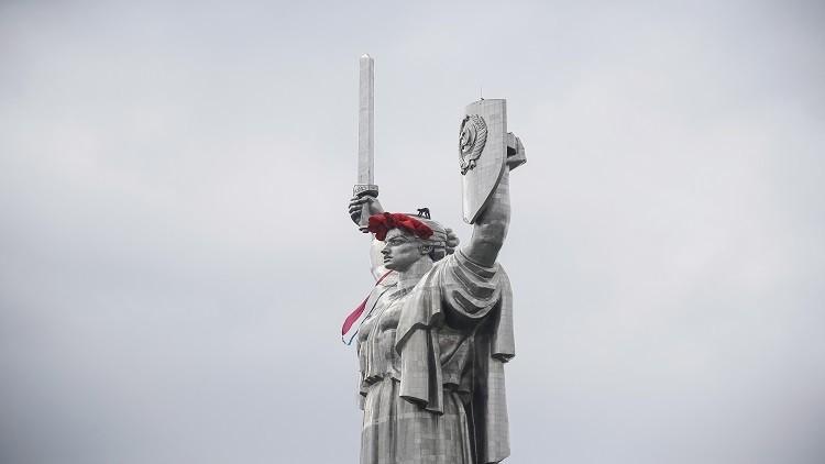 كييف منزعجة من قناة