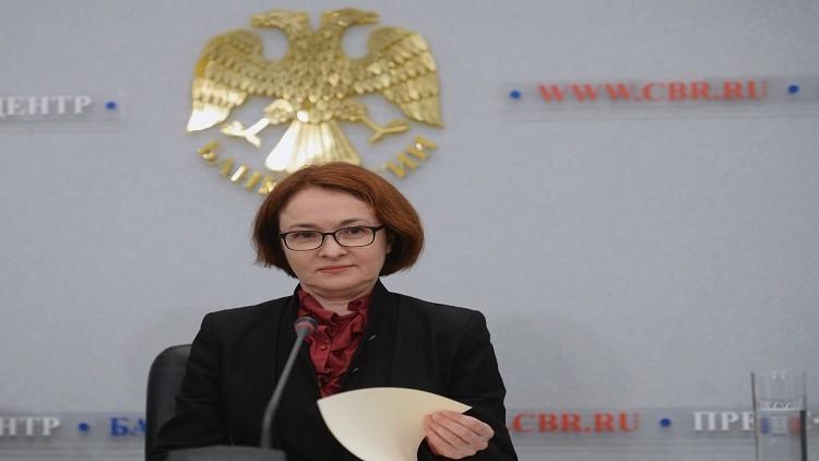 بوتين يمدد ولاية نابيؤلينا لرئاسة البنك المركزي
