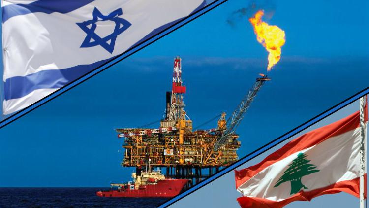 إسرائيل تضع نقطة النهاية في نزاع الغاز مع لبنان