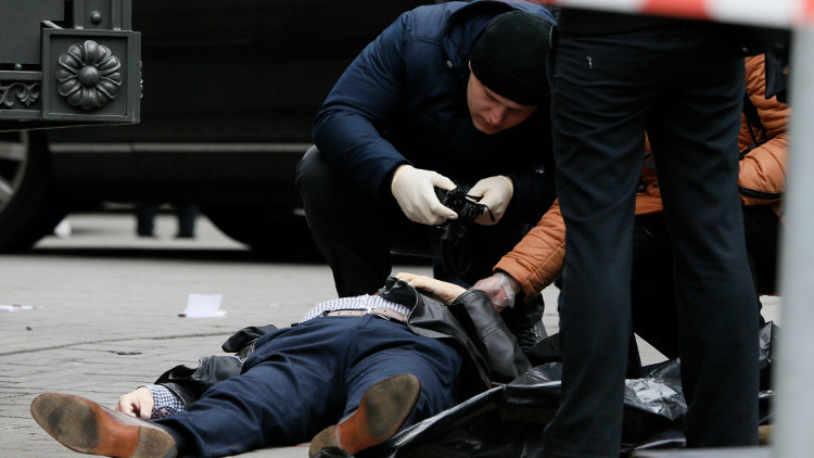 مقتل نائب روسي سابق في حادث إطلاق نار بوسط كييف