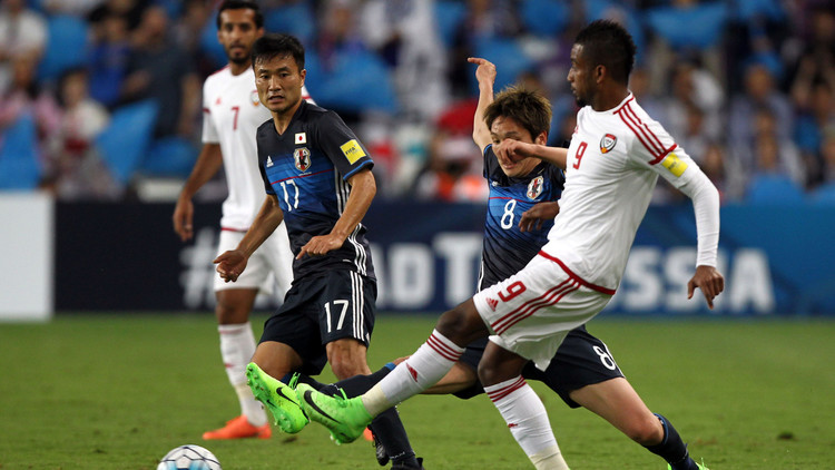بالفيديو.. اليابان تثأر من الأبيض الإماراتي