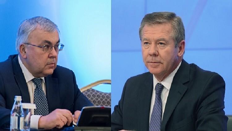 غينادي غاتيلوف، نائب وزير الخارجية الروسي، وسيرغي فيرشينين، رئيس قسم الشرق الأوسط وشمال إفريقية في الخارجية الروسية