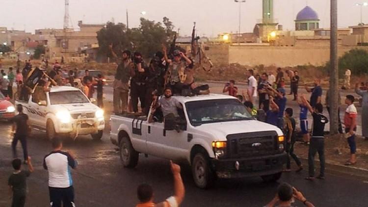 العراق.. تنظيم