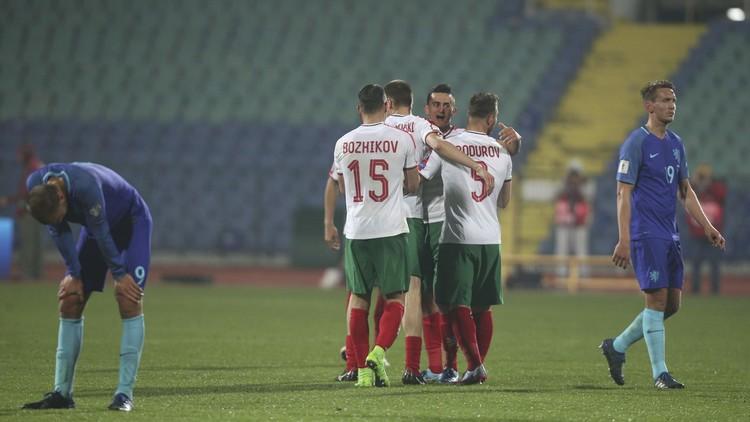 بلغاريا تدمر الطواحين الهولندية