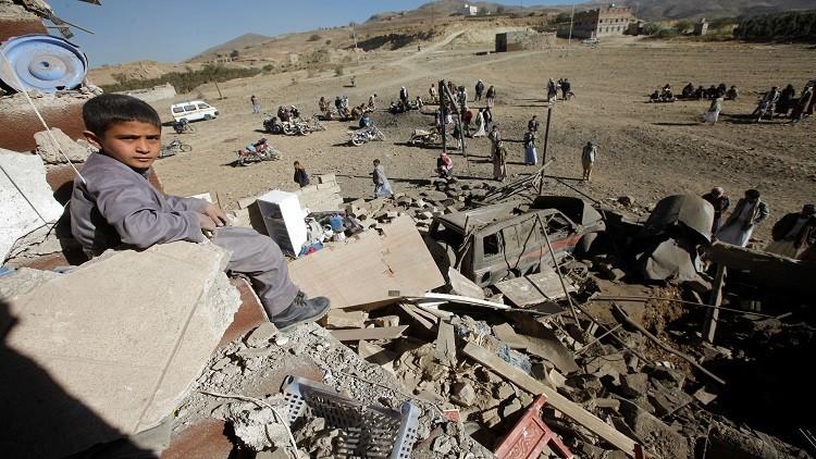 الأمم المتحدة: مقتل 1400 طفل في اليمن خلال عامين من الحرب!