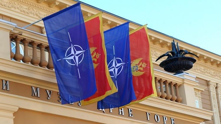 الجبل الأسود لا تريد الانضمام إلى الناتو