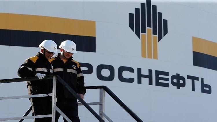 الخارجية الروسية تصف العقوبات ضد