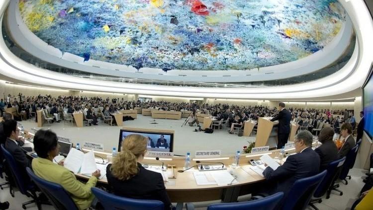 إسرائيل تعاقب الأمم المتحدة بسبب قرارات مجلس حقوق الإنسان