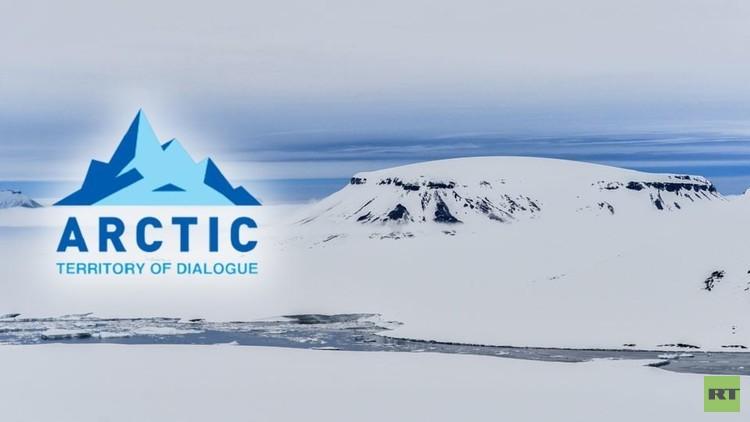 روسيا.. افتتاح منتدى أركتيكا الدولي