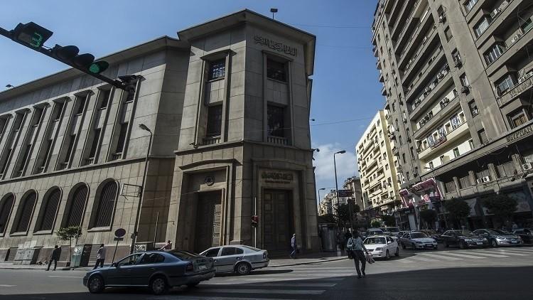 المركزي المصري يبقي على أسعار الفائدة
