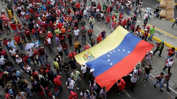 احتجاجات في فنزويلا ضد مادورو