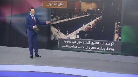 أهم نقاط الخلاف بين الفرقاء الليبيين