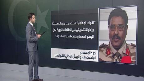 مواجهات في منطقة الهلال النفطي الليبي