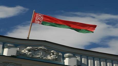 العلم البيلاروسي