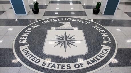 أرشيف - بهو مقر وكالة الاستخبارات المركزية في لانغلي بولاية فرجينيا